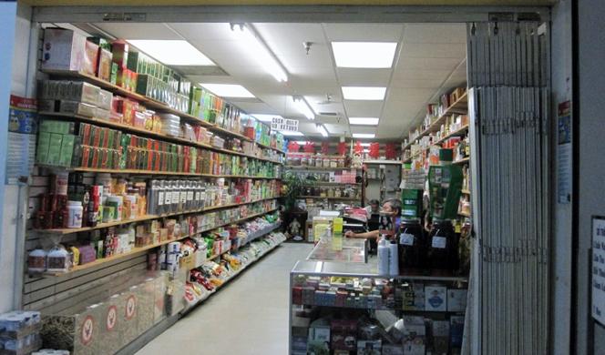 saigon-herbal-store