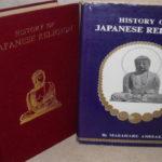 History of Japanese Religion by Masaharu Anesaki